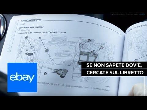 eBay | QHelp - Come cambiare i tergicristalli